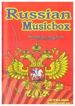 Russian Musicbox