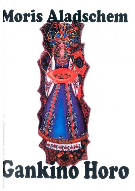 Gankino horo